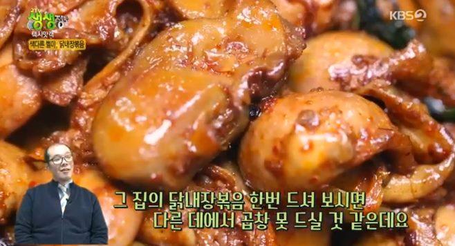 '2TV 생생정보 택시맛객' 닭내장볶음 약사촌vs돼지두부짜박이 거두촌두부 맛집 홍식이돈까스무한리필 가격파괴WHY