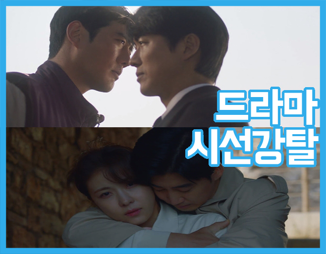 KBS, MBC, SBS, JTBC, tvN