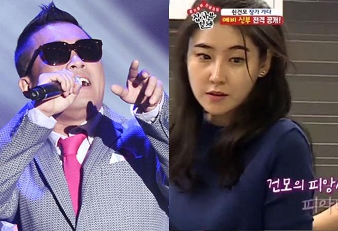 김건모 장지연