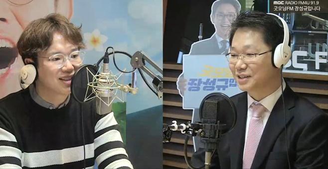 굿모닝FM 장성규입니다 엄경천 변호사