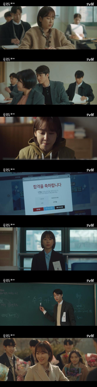 tvN 블랙독