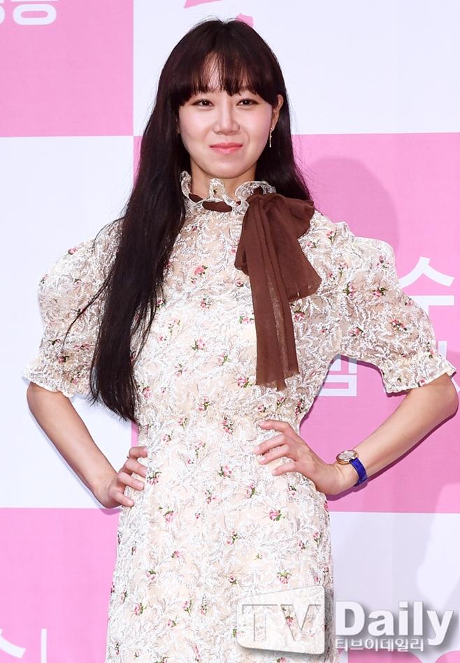 배우 공효진