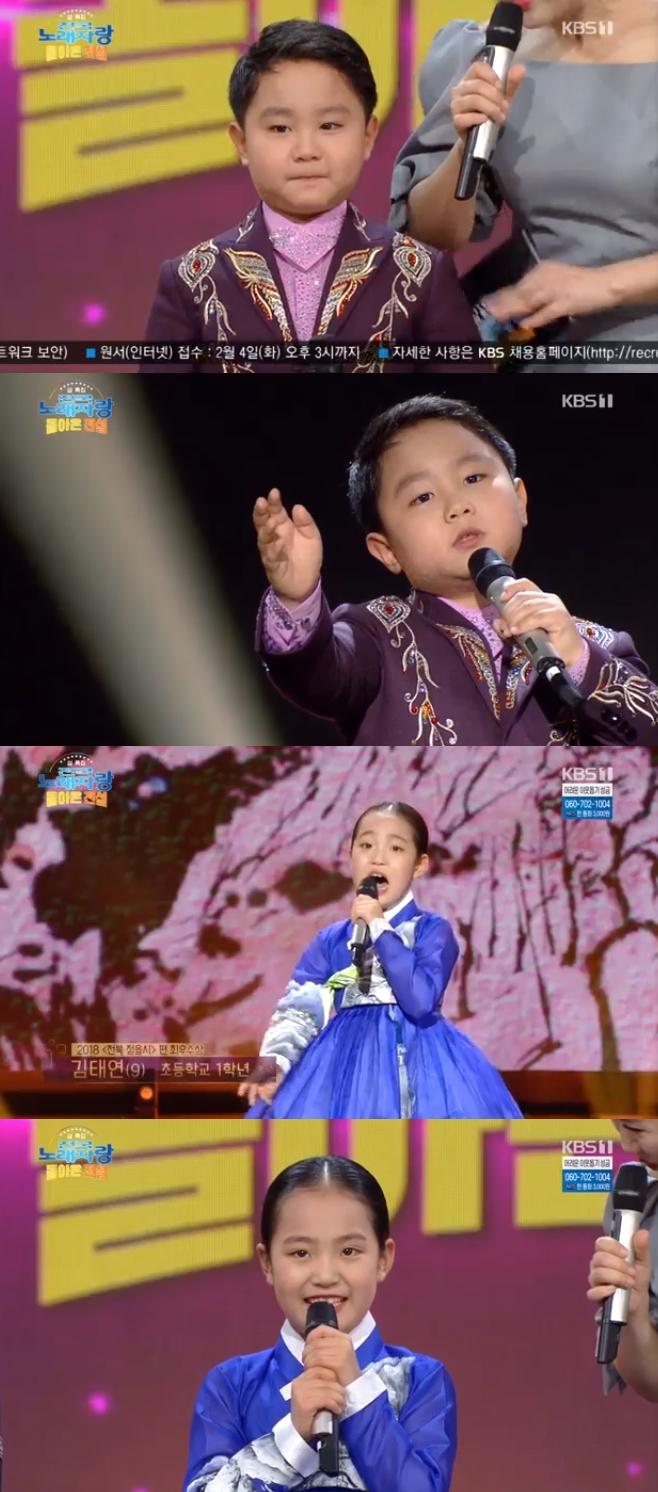 전국노래자랑, 홍잠언 김태연