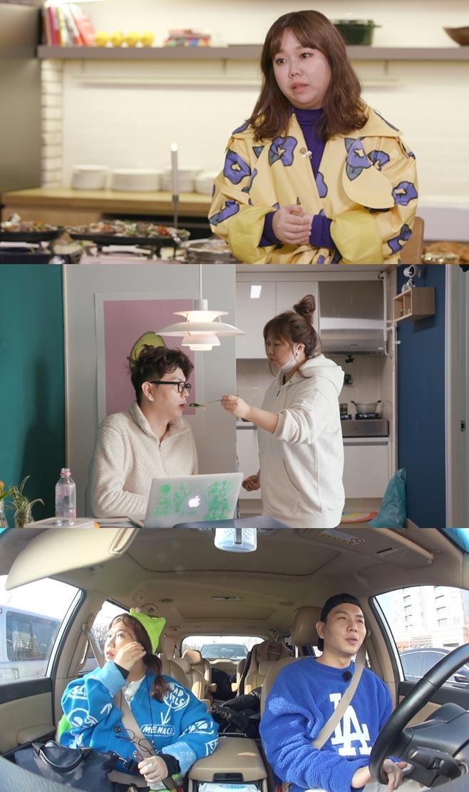 해피투게더4, 홍현희 제이쓴