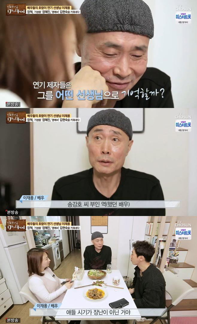 인생다큐 마이웨이 이재용 아내 장혜진 가족 기생충 정신병원