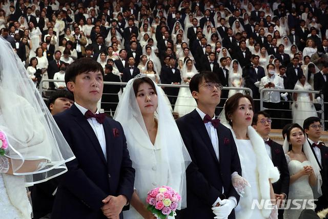 문선명 통일교 합동결혼식 신종 코로나바이러스 천산갑