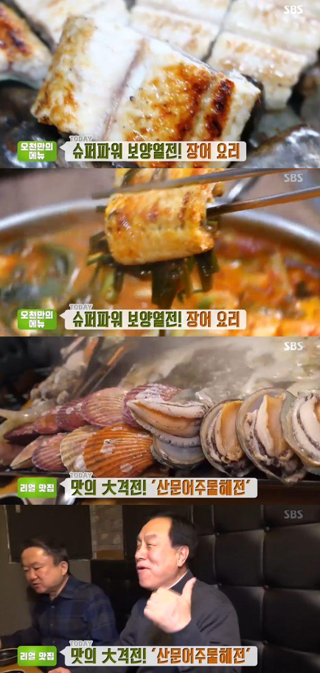 '생방송투데이' 온돌장어vs쪽장어전골vs통문어해물철판탕(조개를탐하다) 맛집