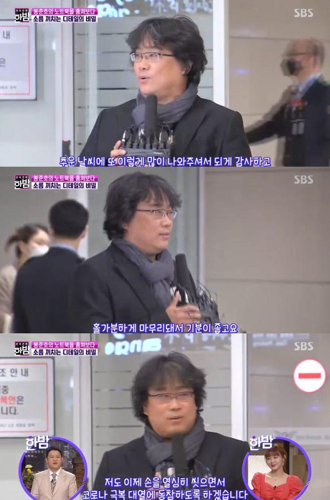하정우 동생 프로포폴 차현우 기생충 봉준호 감독 아카데미 본격연예 한밤 인터뷰