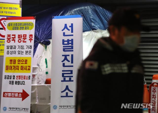 코로나 신천지 지령 코로나 19 확진자 발생 제주도 청주 삼척 속초 인천광역시 부천