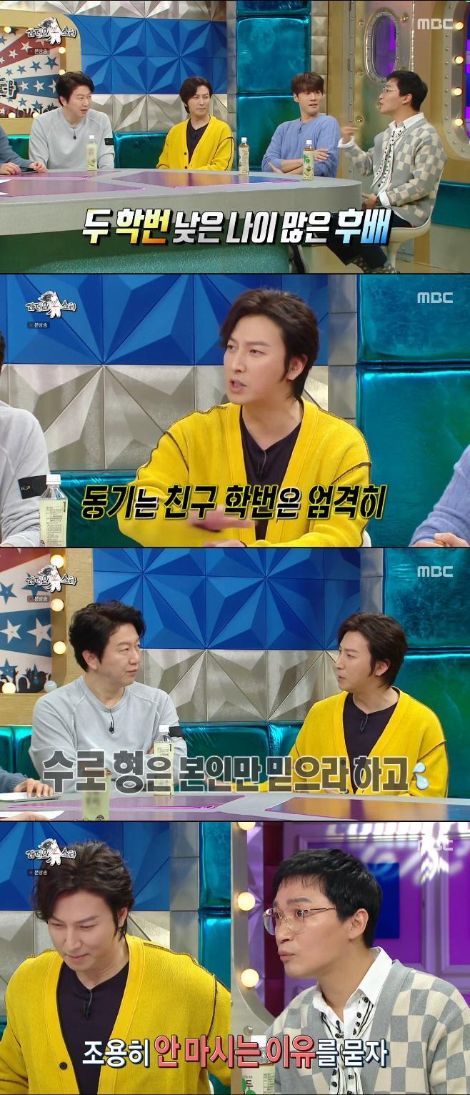 라디오스타, 김수로, 박건형, 이천희, 조재윤