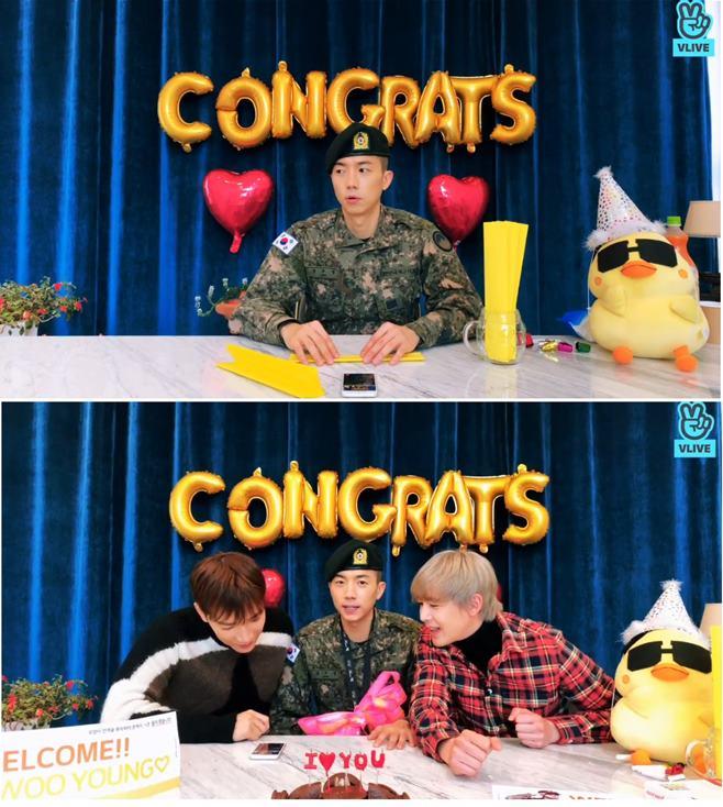 2PM 우영