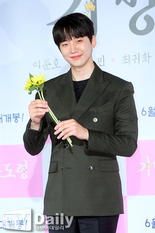 2PM 준호 코로나19 기부