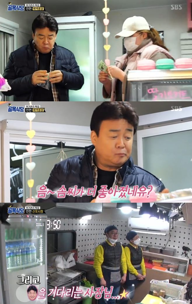 백종원의 골목식당 원주 칼국숫집 사장님 할머니 인천 신포시장 꼬마김밥집 청파동 냉면집 회냉면