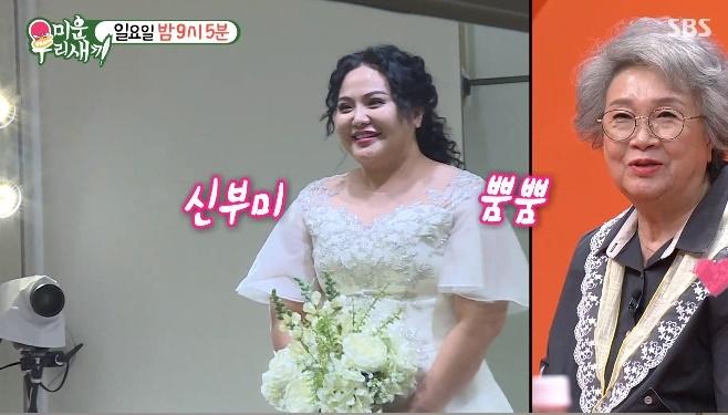 홍선영 결혼 사실무근