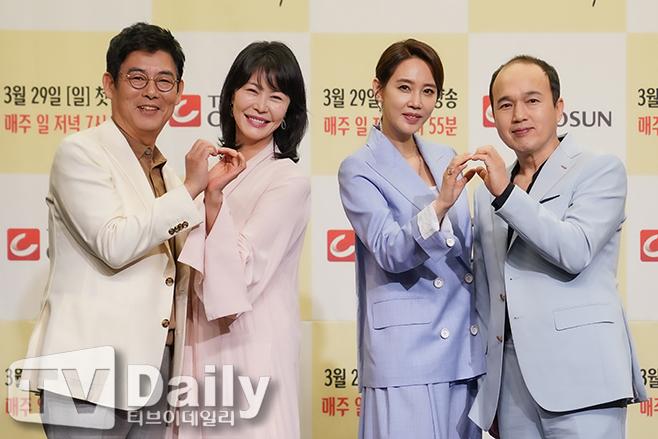 성동일, 진희경,오현경, 김광규