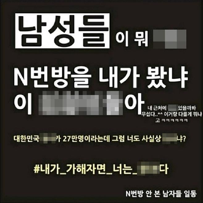 김유빈, n번방