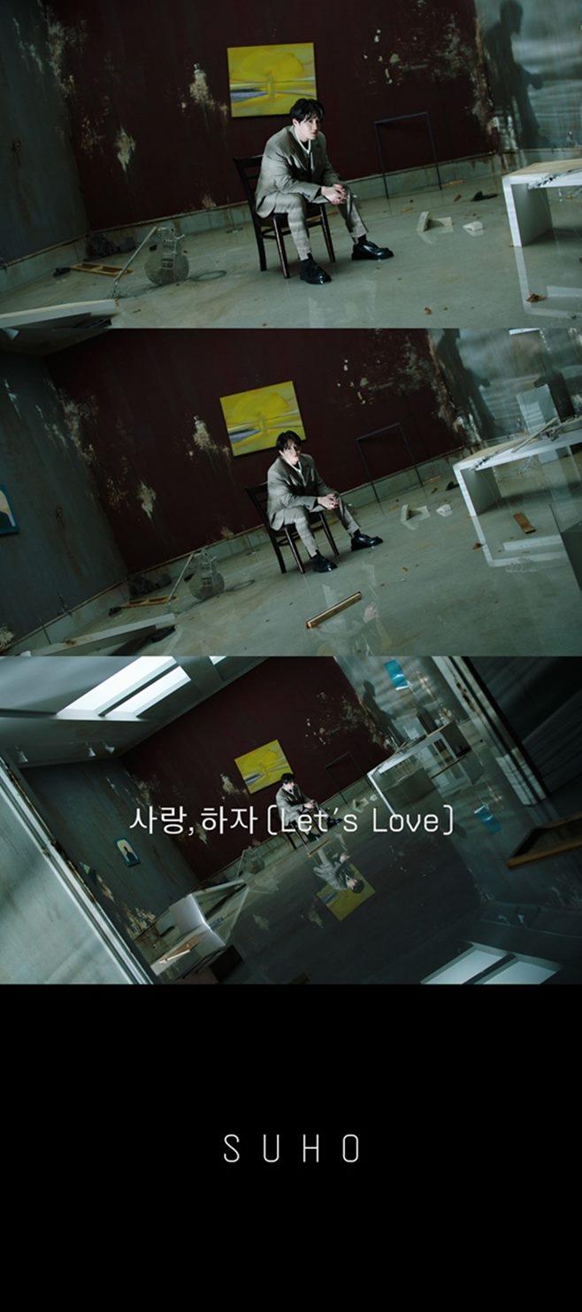 엑소(EXO) 수호 첫 솔로 앨범 사랑, 하자 Let's Love 뮤직비디오 티저 MV