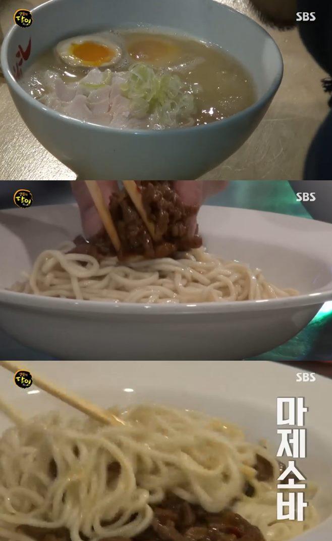 생활의 달인 은둔식달 용산 토리소바 달인 하나모코시 일본 라멘 마제소바 닭고기라면 속독 달인 수원 닭꼬치 달인 정스닭꼬치
