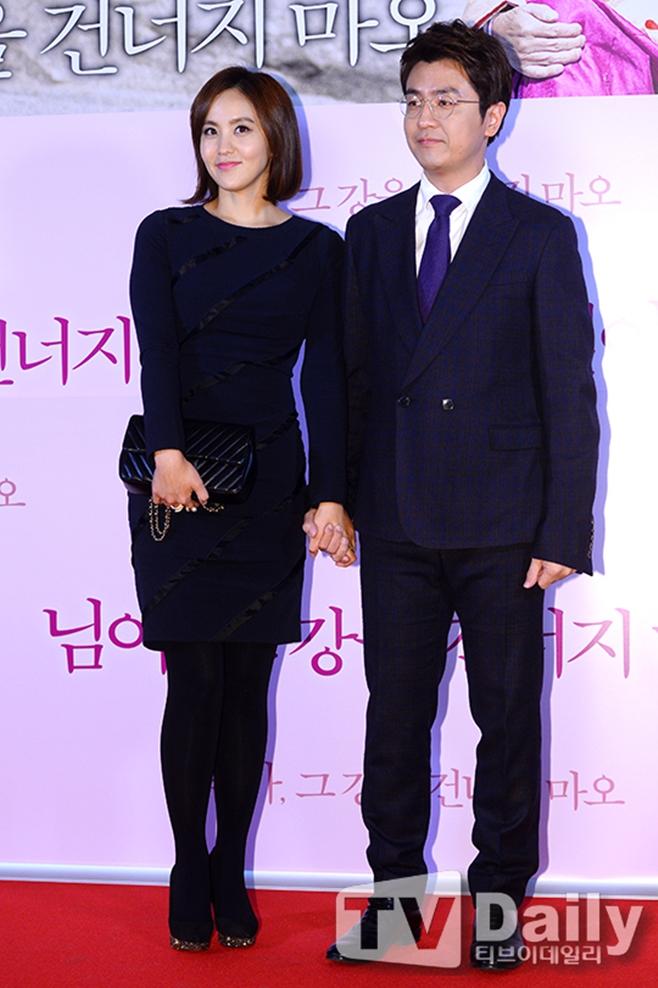 박지윤 최동석 부부