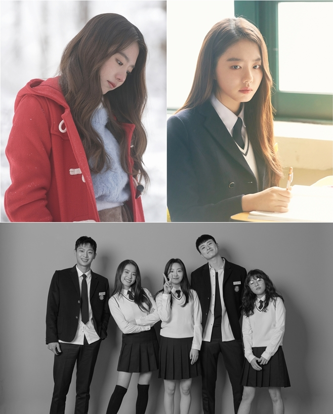KBS2 계약우정, 김소혜
