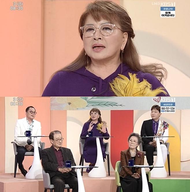 KBS1 아침마당, 장미화 박인경 이순재