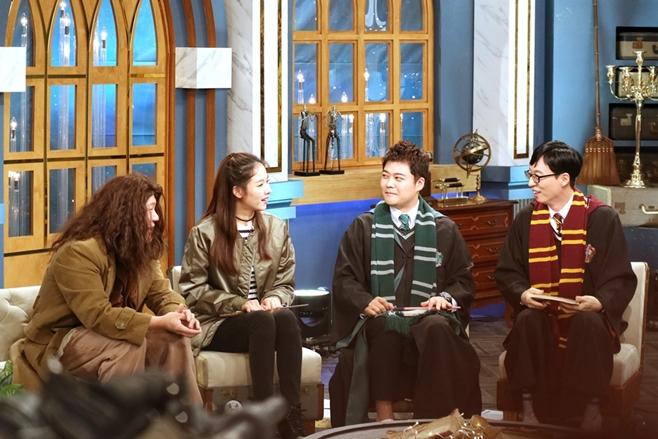 KBS2 해피투게더4 종영