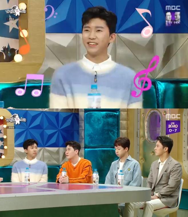 MBC 라디오스타, 임영웅