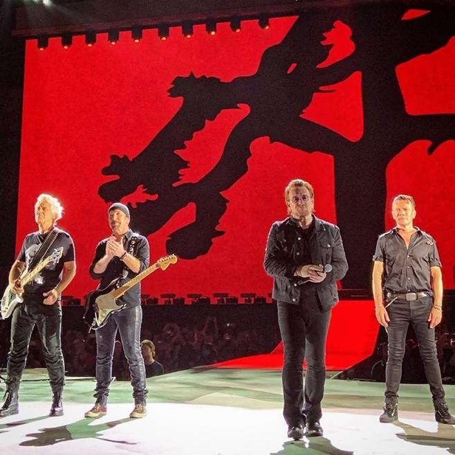 U2, 코로나