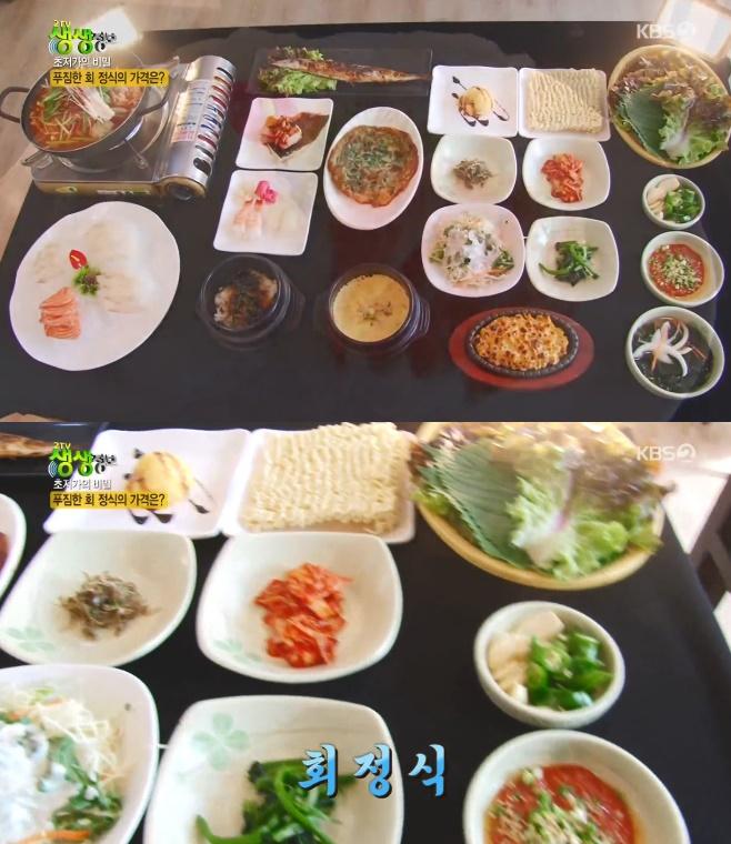 2TV 생생정보 초저가의 비밀 10000원 회 정식 맛집 통영수산물회센터
