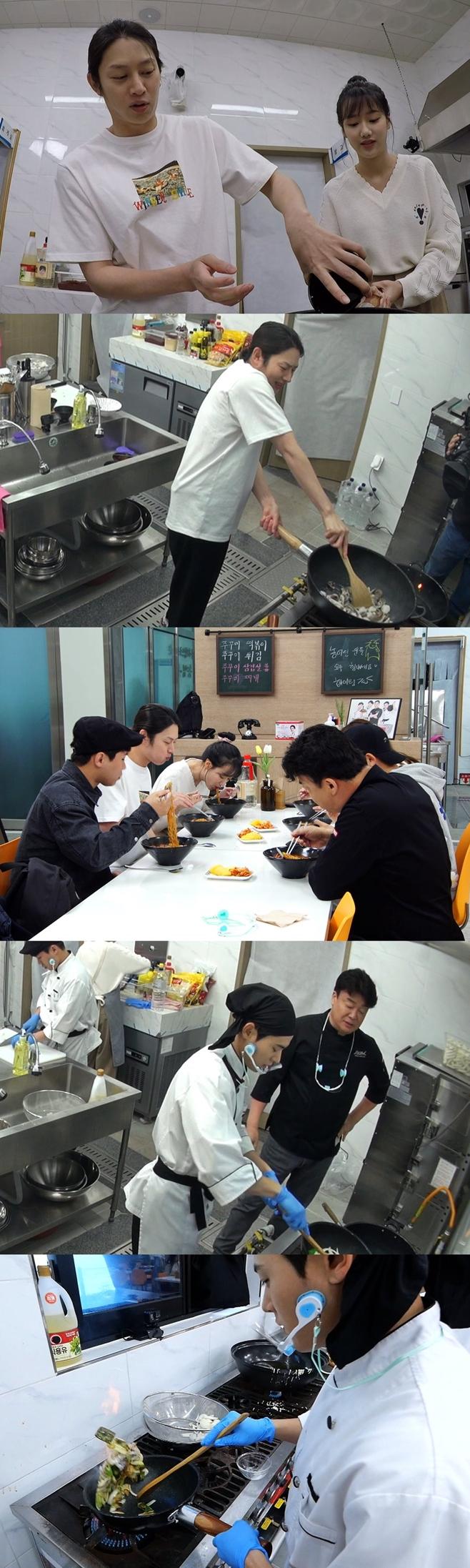 SBS 맛남의 광장, 김희철