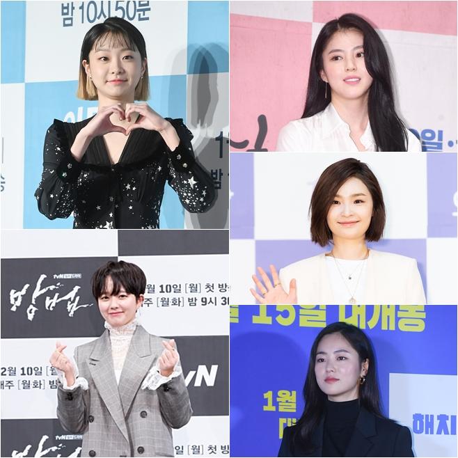 김다미, 정지소, 한소희, 전미도, 전여빈