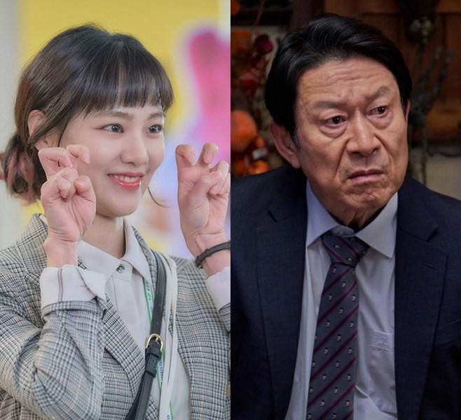 한지은 김응수