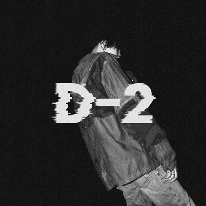 방탄소년단 BTS RM 슈가 믹스테잎 D-2 제이홉 진 지민 뷔 정국 유튜브 빅히트엔터테인먼트 대취타 뮤직비디오 커피차 인스타그램