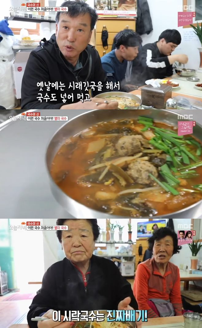 '생방송 오늘저녁' 시락국수(구룡포시락국수)+짬뽕국수(골때리네)+청량리전통시장 맛집