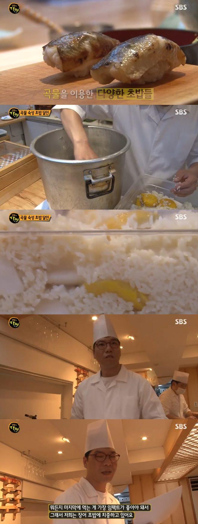 생활의 달인 땡초김밥 지짐 떡볶이 달인 케이트분식당 펑곡 달인 장어초밥 곡물 숙성 초밥 달인 스시카이 맛집