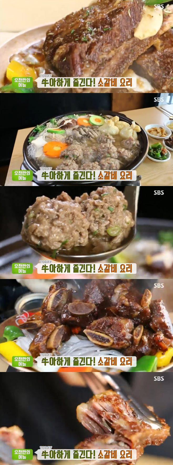 '생방송투데이' 압력솥갈비찜·고인돌갈비(고요남)vs소갈비구이(마로화적) 맛집