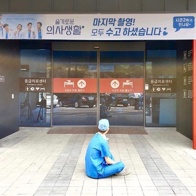 신현빈, 슬기로운 의사생활