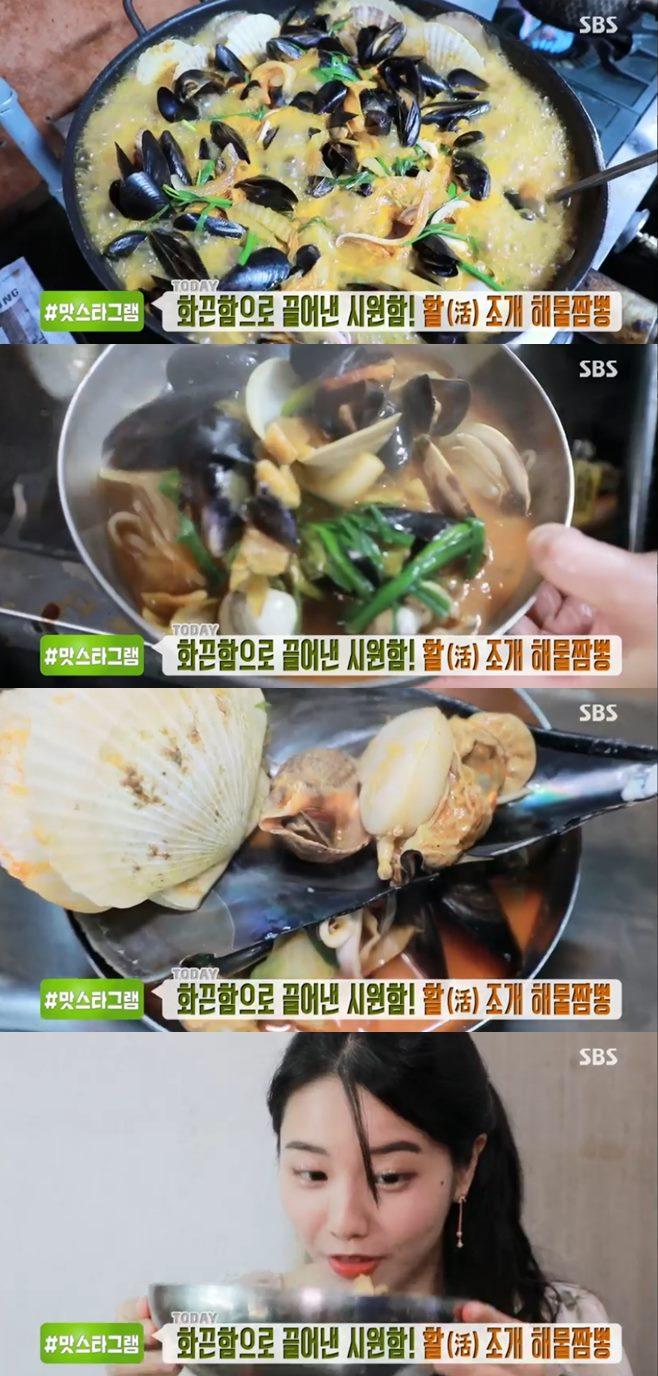 '생방송투데이' 인천 활조개해물짬뽕(청솔밀면)vs텃밭야채반찬 우리 동네 반찬 가게 맛집