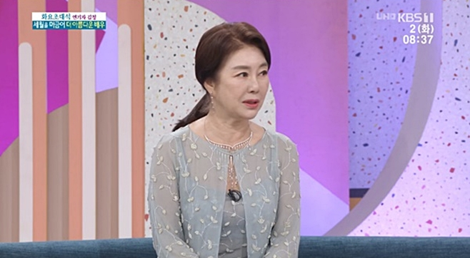 배우 김청