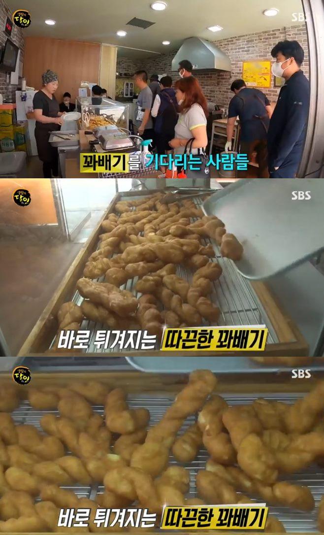 '생활의 달인 은둔식달' 안성 꽈배기 달인, '수리수리꽈배기' 맛집 분필 달인 일산 태국 카레 달인 카오짜이