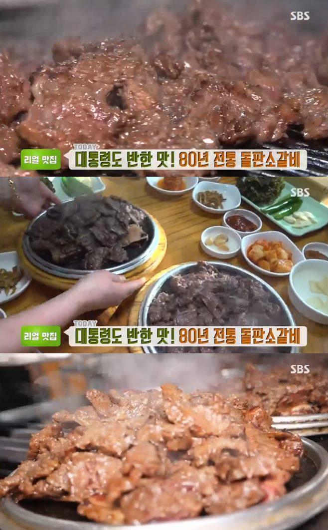 '생방송투데이' 토마호크돈가스·타워돈가스(까스만)vs돌판소갈비(소복갈비) 맛집