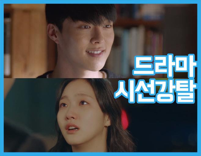 KBS 본 어게인, MBC 꼰대인턴, SBS 더 킹, tvN 가족입니다, JTBC 쌍갑포차