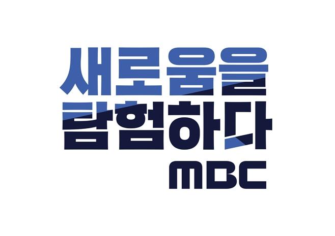 MBC, 박사방