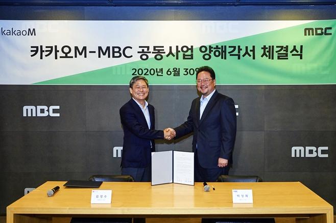 MBC, 카카오M