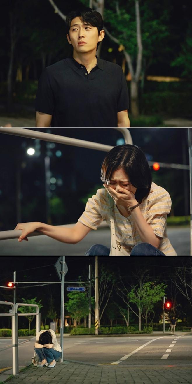 tvN 오 마이 베이비