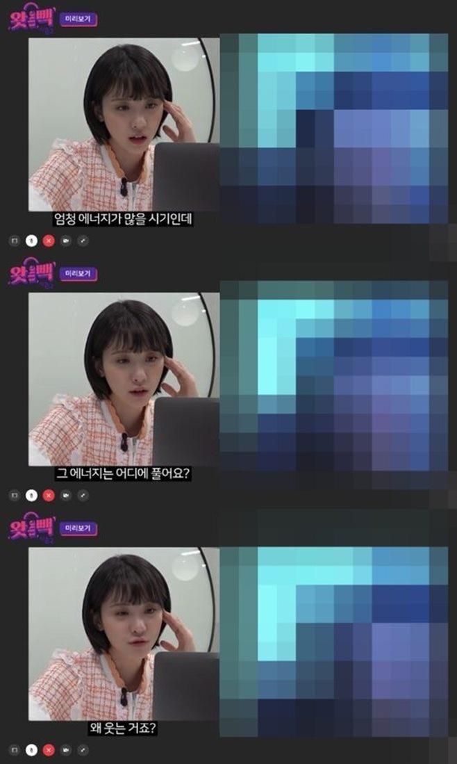김민아 성희롱 논란