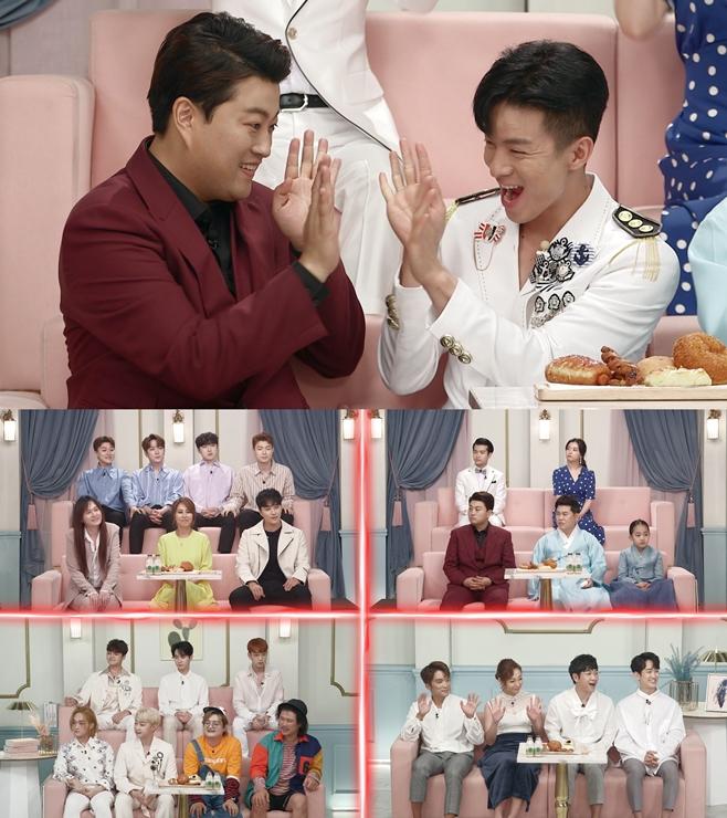 KBS2 불후의 명곡