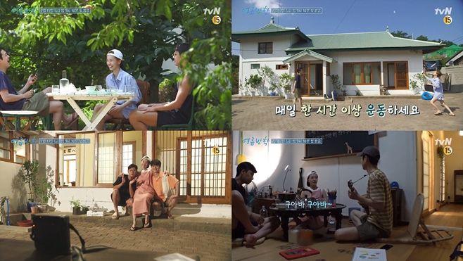 tvN 여름방학, 정유미 최우식 박서준