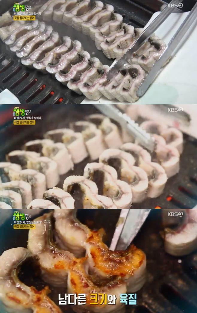 '2TV 생생정보' 장어구이·장어불고기(노대장어)+멍게비빔밥·성게비빔밥(동해횟집) 맛집