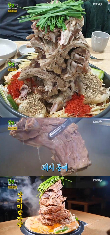 '2TV 생생정보' 춘천 산더미감자탕(목수성산더미감자탕)+마라육회(용용선생), SNS 화제 맛집